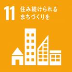 住み続けられるまちづくりを!名古屋電気工事の株式会社さつき電気商会