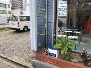 名古屋市中川区において動力電源の引込点変更の電気工事