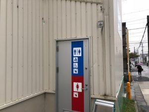 名古屋市名東区にてパトライト取替電気工事