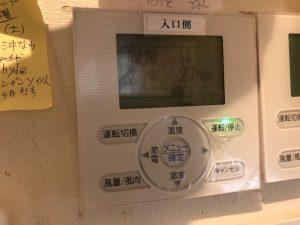 名古屋市中区の飲食店にて天カセ用配線引き直し電気工事