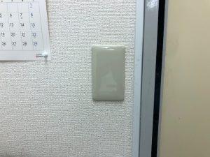 名古屋市港区の事務所にてスイッチの移設及びコンセント新設工事