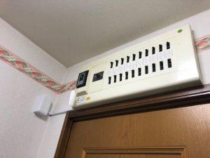 名古屋市緑区の住宅にて電気自動車EVコンセントの取付電気工事