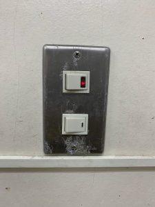 南区のスーパーにて照明スイッチ取替電気工事