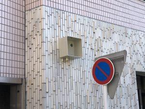 名古屋市東区のマンションにてエレベータ用電源線の改修電気工事