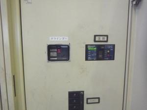 グラインダー電源工事 A05
