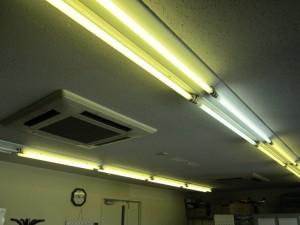 照明器具取替前
